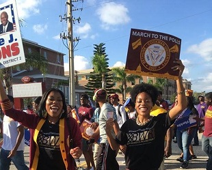 #PoweroftheSisterVote: The  Black Women's Roundtable State of Emergency Voter Crusade